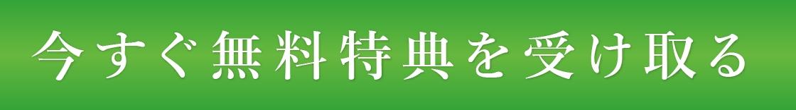 ブログ,LINE@集客,お申し込みフォーム